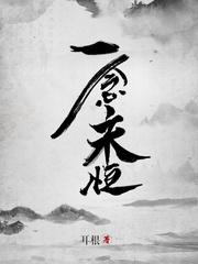 黑道风云20年小说